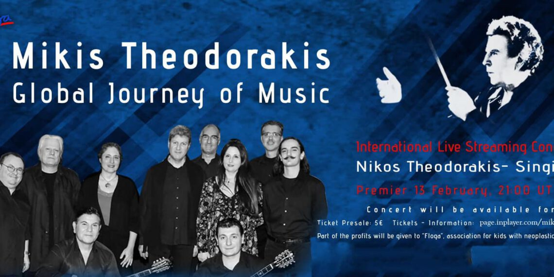 Διεθνής διαδικτυακή συναυλία για τον Μίκη Θεοδωράκη