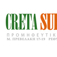 creta-supplies_νεο